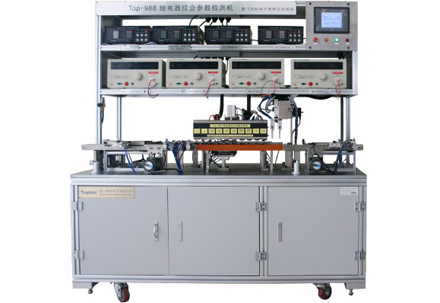 Top-988 Relay comprehensive parameter auto test  equipment